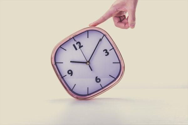 営業時間は9:00~21:00まで