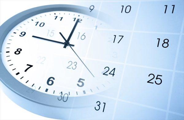 プレミアムの営業時間について