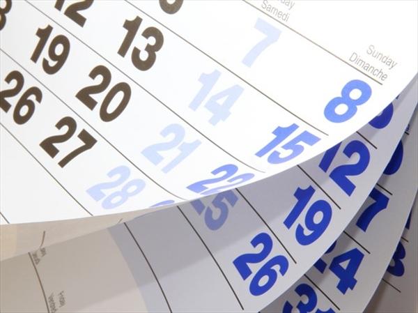 土日祝日関係なく即時受取可能