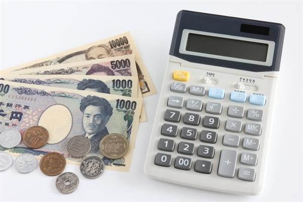 現金化の換金率・還元率の比較基準